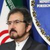 قاسمی: تحفّظ ایران در موضوع عدم شناسایی رژیم صهیونیستی در نشست استانبول اعلام شد